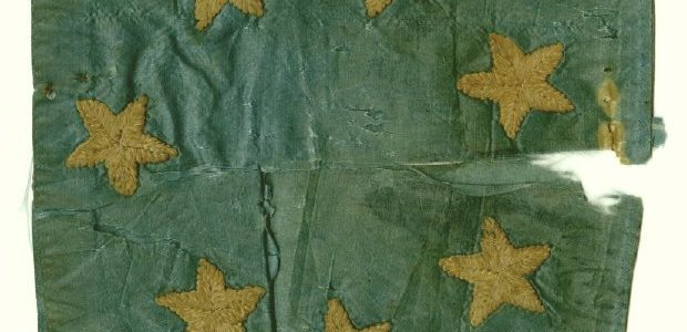 Fragment of a Confederate Flag 1861